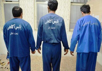 """دستگیری ۳ سارق حرفه ای با ۱۳ فقره سرقت در """"بناب"""""""