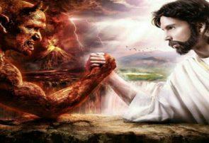 حیله های شیطان برای مهار انسان
