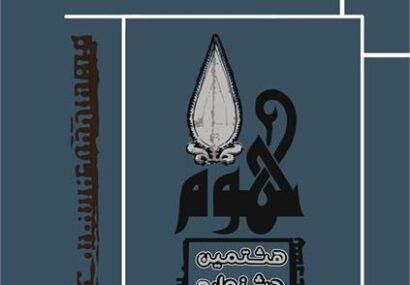 نمایشگاه آثار هنرمندان هنرهای تجسمی بناب برگزار می شود