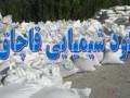 کشف ۹ تن کود شیمیایی قاچاق در بناب