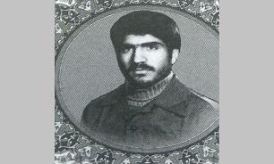 گذری کوتاه بر زندگینامه شهید «محمدرضا مویدی»