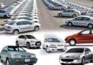 فهرست اسامی برندگان فروش فوق العاده ایران خودرو را بر اساس کد پیگیری در صدای بناب ببینید.