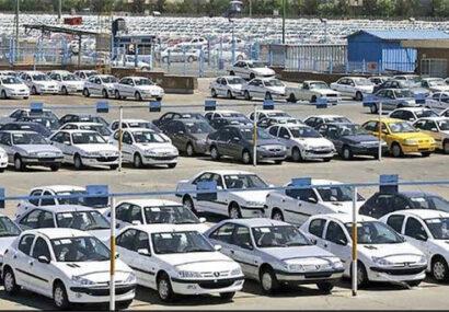 کاهش شدید تقاضا برای خودرو در بازار/ فرمول ۱۰درصد بالاتر از قیمت مصوب هنوز انجام نمیشود
