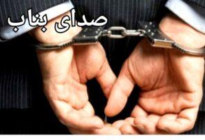 یک منبع آگاه از دستگیری یکی از اعضای شورای شهر بناب به اتهام جعل اسناد خبر داد