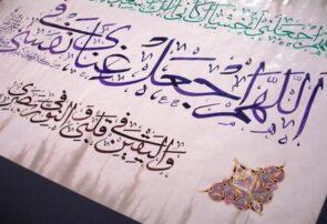 دعا در روز عرفه استجابت خاص دارد/ اصلاح اعتقادات با دعای عرفه