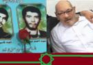 تشییع پیکر پدر دو شهید دفاع مقدس در بناب