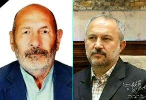 پیام تسلیت شهردار بناب درپی درگذشت پدر شهیدان احمد و قاسم عباسیان