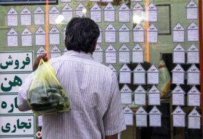 سردرگمی مستاجران از قیمتهای نجومی مسکن در بناب/ ضرورت نظارت دستگاه های مربوطه با این پدیده  اجتماعی