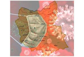 کرونا در آذربایجانشرقی همچنان روی نوار قرمز است