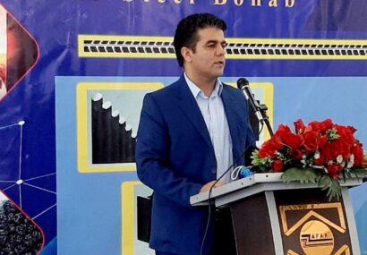 مدیرعامل جدید مجتمع فولاد ظفر بناب معرفی گردید