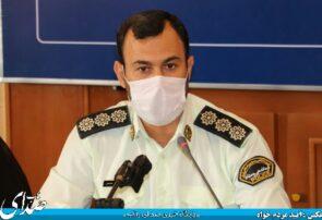 پیام تسلیت فرمانده انتظامی بناب به مناسبت آغاز ایام محرم