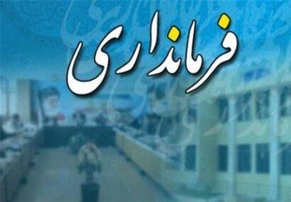 قطار تغییرات در ایستگاه فرمانداری بناب