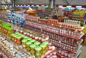 جزئیات مصوبه مجلس دولت ملزم به پرداخت یارانه کالای اساسی شد/ تامین کالا برای ۶۰ میلیون ایرانی