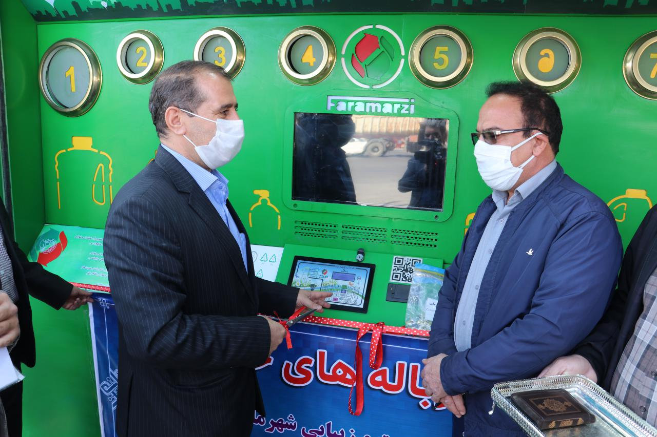 دستگاه تفکیک زباله در بناب افتتاح و به بهره برداری رسید+ تصاویر/ شهردار بناب: