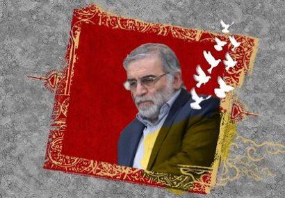 پیام تسلیت حوزه علمیه بناب در پی ترور شهید فخریزاده