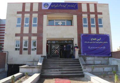 ساختمان حمایتی کمیته امداد امام خمینی(ره) شهرستان بناب افتتاح شد+ تصاویر