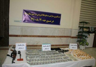 """ دستگیری سارقان طلافروشی """"بناب""""  / ۳ سارق و یک مالخر شناسایی و دستگیر شدند"""