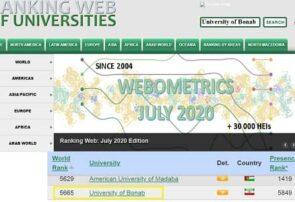 ارتقای ۵۰۰۰ پلهای دانشگاه بناب در نظام رتبه بندی جهانی وبومتریکس