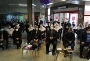 مراسم تجلیل از پرستاران بیمارستان شهدای بناب برگزار شد+ تصاویر