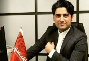 انتصاب رضا پاشازاده بعنوان رئیس بانک شهر شعبه بناب