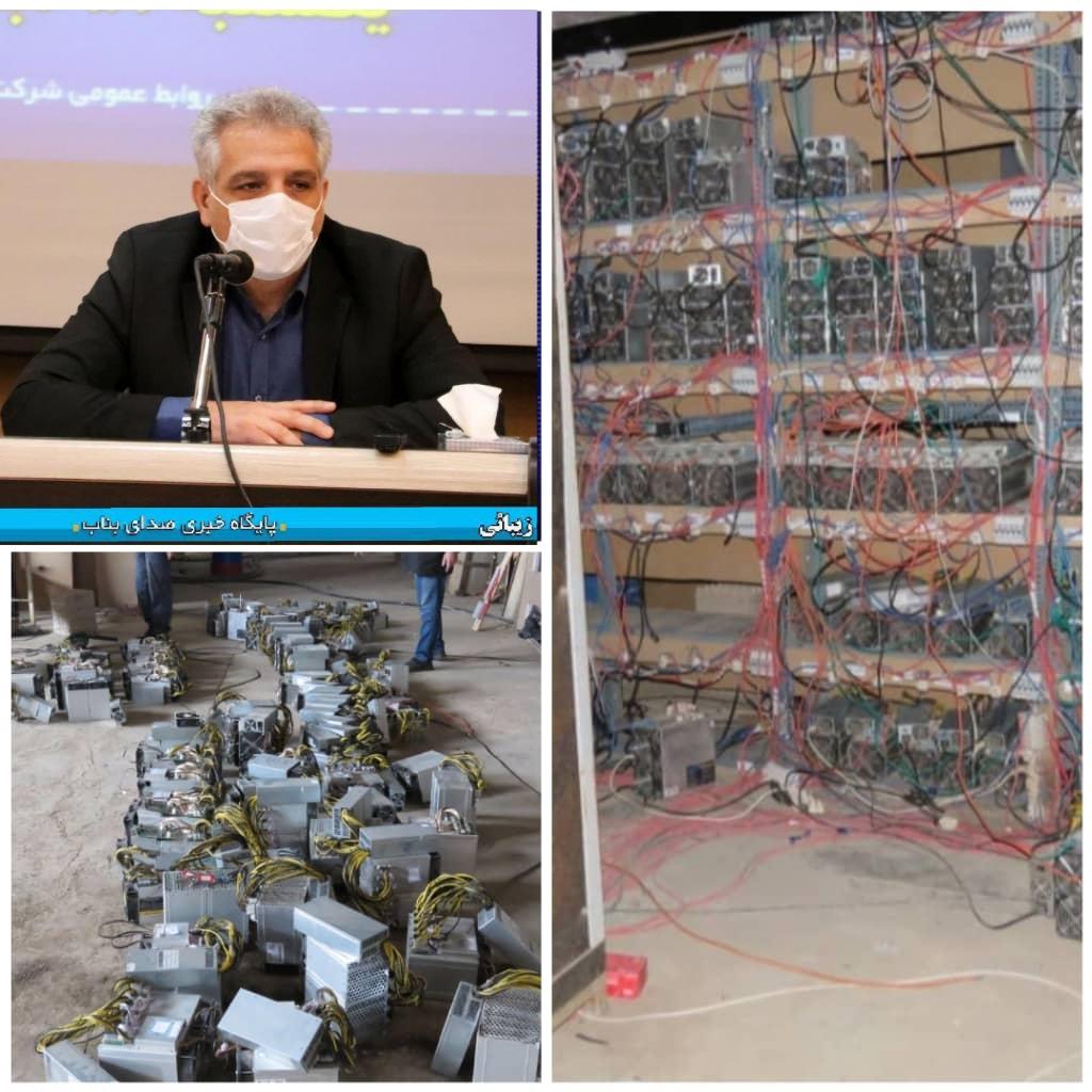 """کشف ۲۳۷۰ دستگاه ماینر استخراج غیرقانونی """"رمز ارز دیجیتال"""" طی ۹ ماه اول سال جاری"""