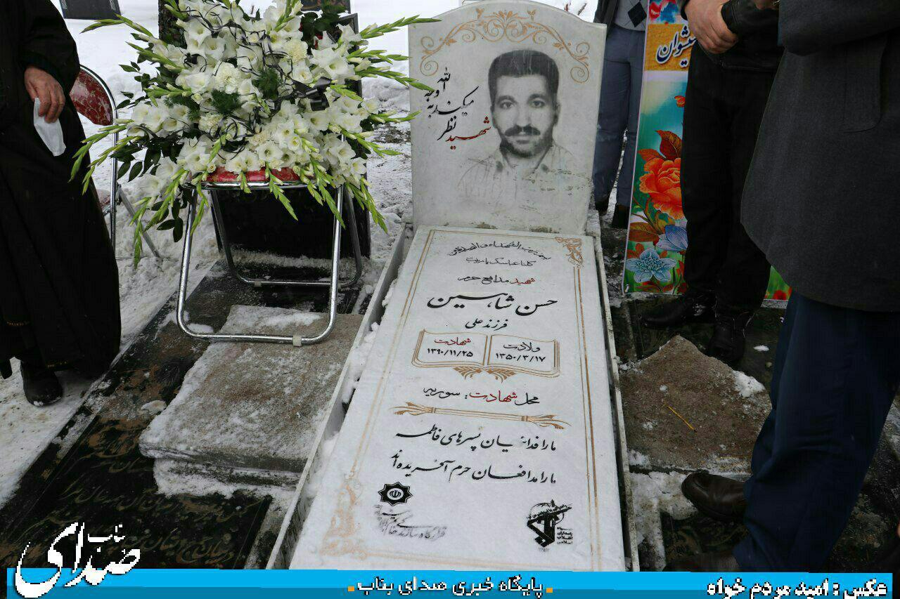 مراسم تعویض سنگ قبر شهید مدافع حرم حسن شاهین شیشوان برگزار شد+ تصاویر