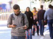 بیکاریِ ۴۶ درصد فارغ التحصیلان دانشگاهی استان