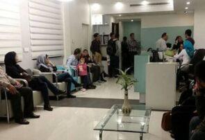 ازدحام جمعیت در مطب ها و مراکز درمانی بناب در ایام بحران کرونایی!!/ رعایت پروتکل های بهداشتی رسما تعطیل!!