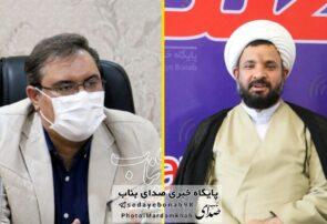تست پی سی آر کرونا نماینده مردم بناب در مجلس شورای اسلامی منفی است