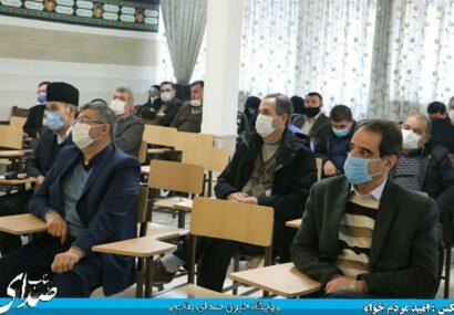 نشست روشنگری در اداره صمت شهرستان بناب برگزار شد + تصاویر