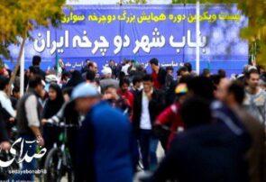 شیراز به عنوان شهر ملی دوچرخه انتخاب شد+ سند