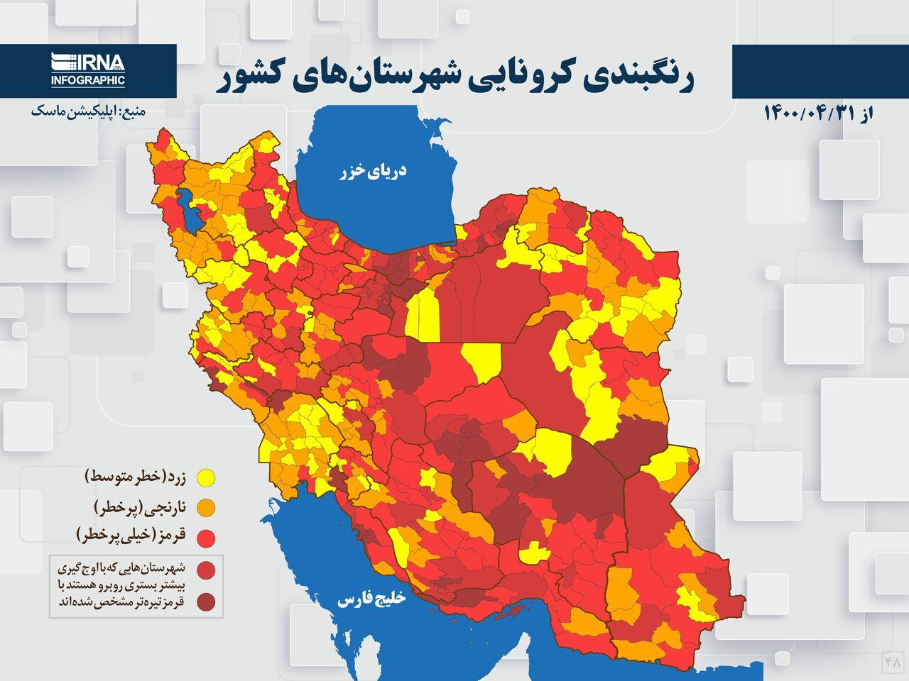 آذربایجانشرقی وارد موج پنجم کرونا شد