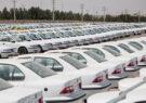 ضوابط دهگانه برای ثبتنام در طرح فروش خودرو