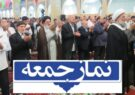 این هفته نماز جمعه در بناب برگزار می شود