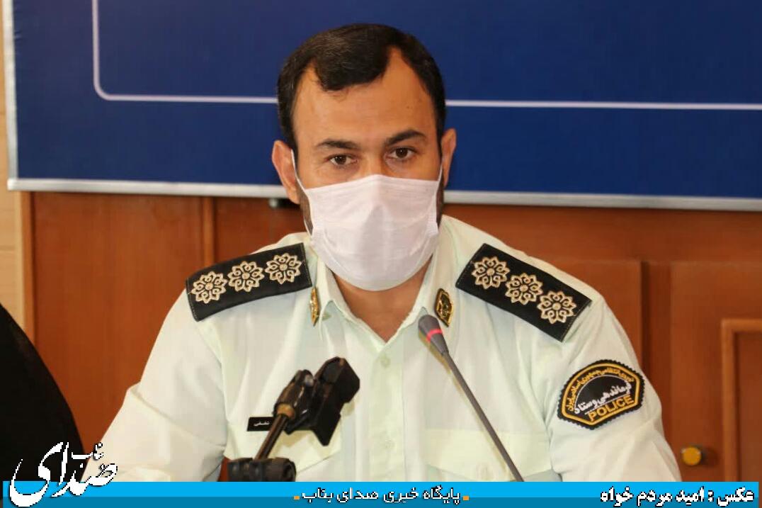توصیه های پلیس به شهروندان در خصوص پیشگیری از سرقت صنوف :