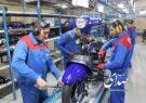 صدور بیمهنامه در هنگام ترخیص موتورسیکلت از کارخانه الزامی نیست / تولید موتور سیکلت ۷۰ درصد کاهش پیدا کرده است