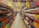 آشفته بازار قیمتها و عوام فریبی برخی فروشگاههای زنجیرهای در بناب!