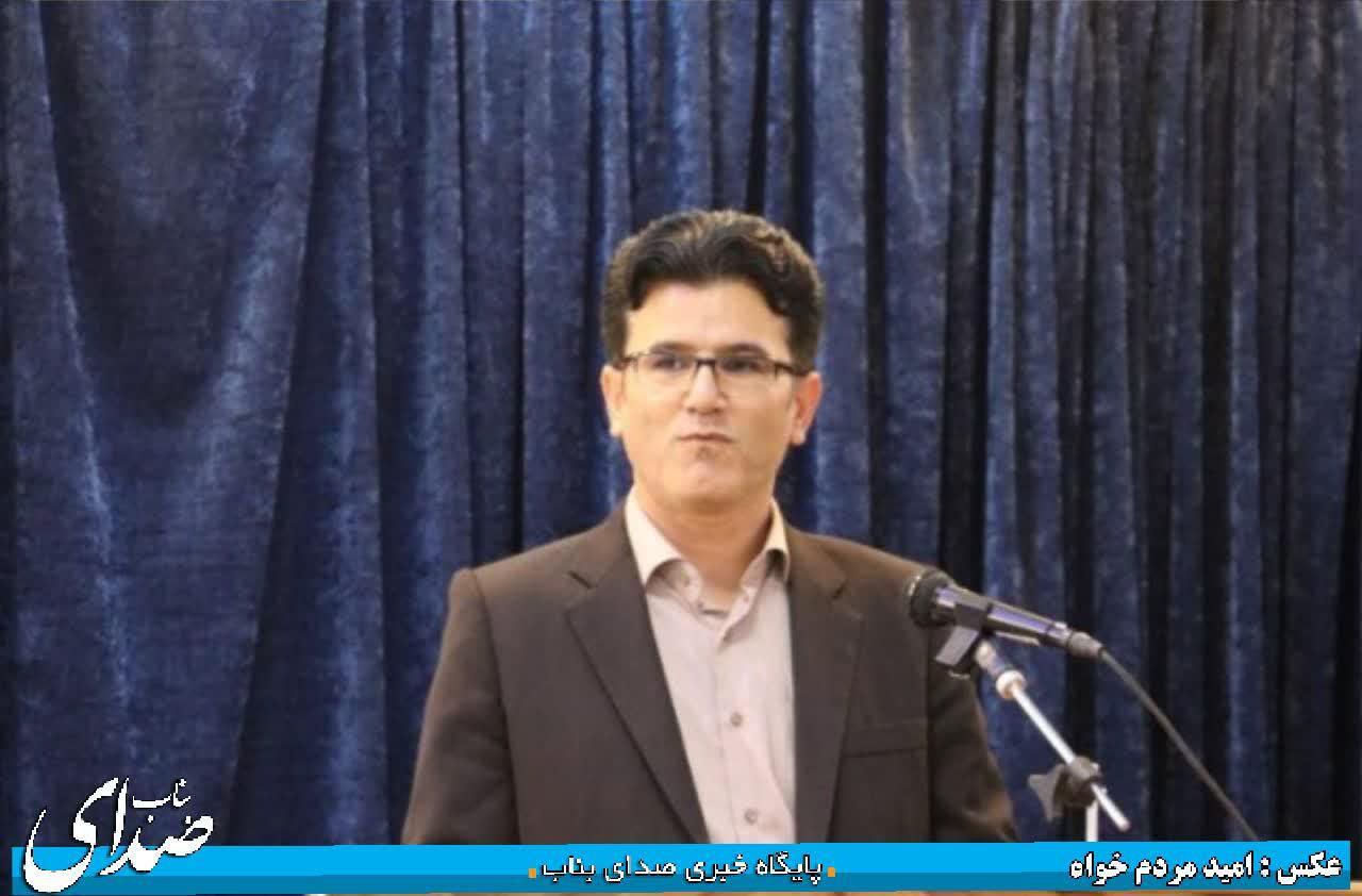 دکتر زرفشان رییس دانشگاه پیام نور مرکز بناب در پیامی روز دانشجو را تبریک گفت :