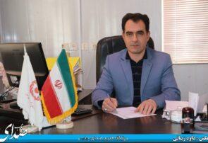 پیام تبریک رئیس اداره بهزیستی شهرستان بناب به مناسبت فرا رسیدن ایام الله دهه فجر