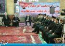 یادواره شهدای شهرستان بناب با هدف گرامیداشت یاد و خاطره سرداران و ۳۷۲ شهید بناب برگزار شد