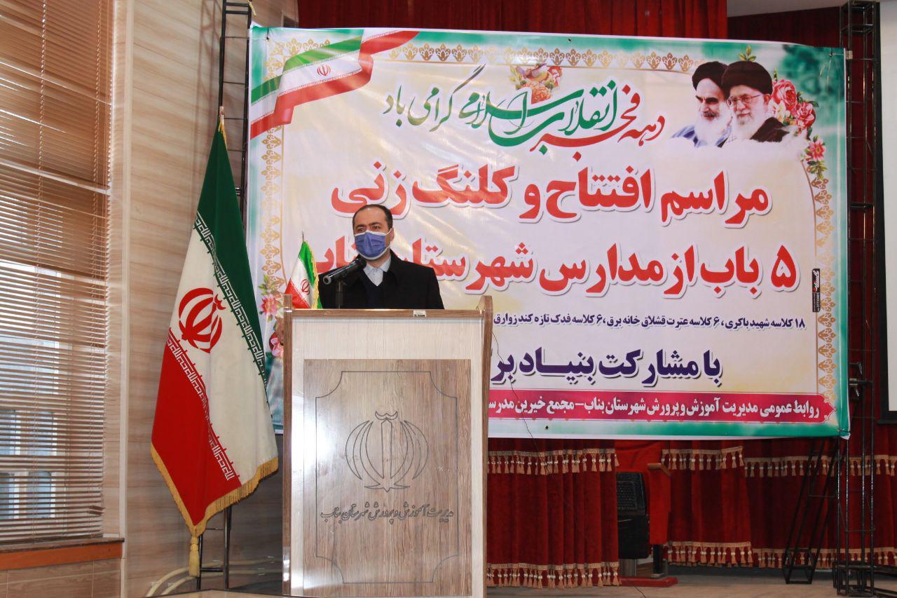 مشارکت خیرین مکمل تلاش دولت در حوزه مدرسه سازی بناب است