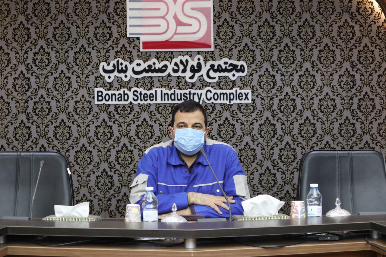 صدور مجدد گواهی نامه 17025 ISO/IEC طبق ويرايش جديد (2017) مدیریت کیفیت آزمایشگاه مجتمع فولاد صنعت بناب