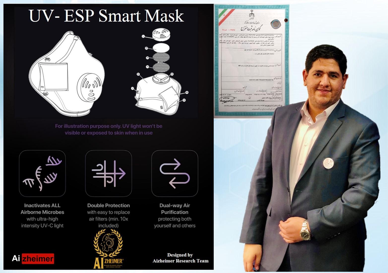 موفقیت دانشمند جوان بنابی در اختراع نسل جدیدی از ماسک های تنفسی هوشمند