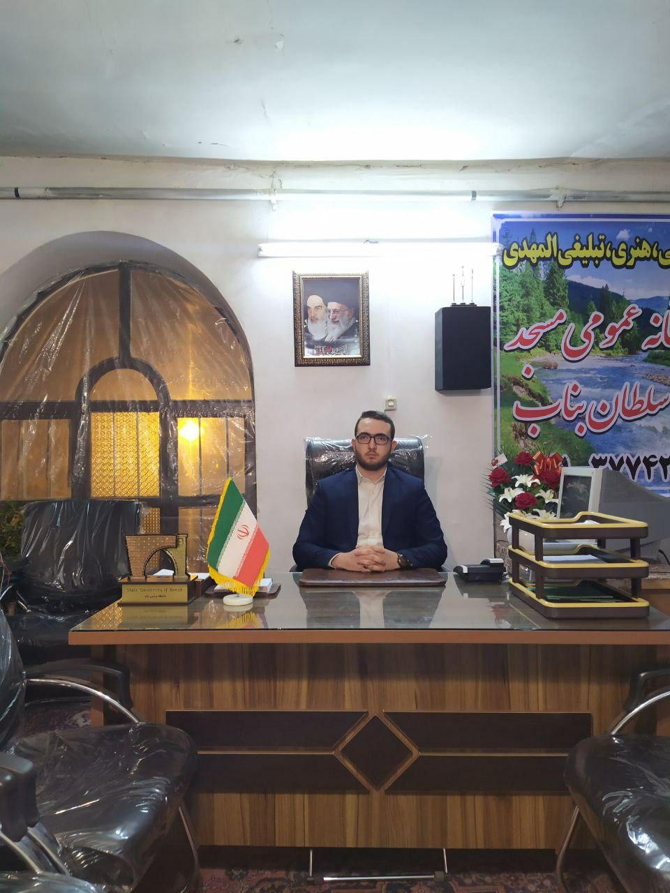 پیام تبریک به مناسبت ۱۸اسفند سالروز تشکیل کانون های فرهنگی و هنری مساجد کشور