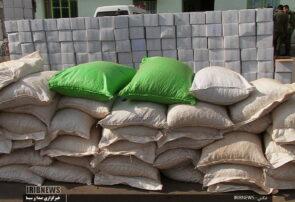 جریمه ۲ میلیاردی برای قاچاق بادام در بناب