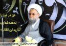 امام خمینی ره اسلام را احیا کرد/ضرورت توجه مردم به انتخاب افراد اصلح در شورای شهر