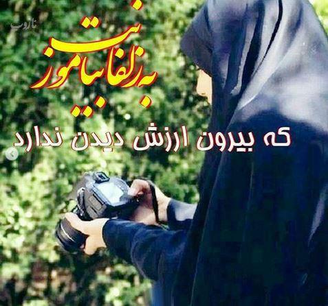 21 تیرماه؛ روز حجاب و عفاف / حجاب احترام به حرمتهای الهی است