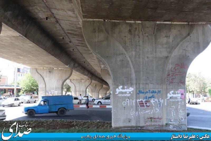 ضرورت توجه به زیباسازی پل میدان معلم به عنوان یکی از مهم ترین مناطق پرتردد جنوب استان