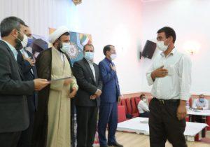 مراسم تجلیل از اعضای دوره پنجم شوراهای شهر و روستاهای شهرستان بناب برگزار شد+تصاویر