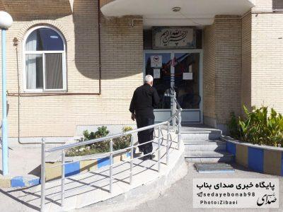 مناسب سازی ساختمان اداره گاز شهرستان بناب برای تردد راحت تر سالمندان و افراد دارای معلولیت+ تصاویر